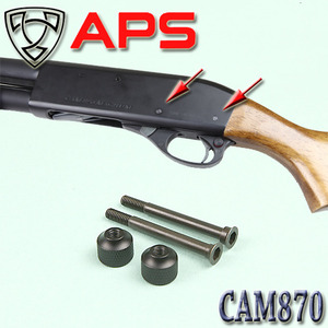 CAM870 Scope Mount Pin