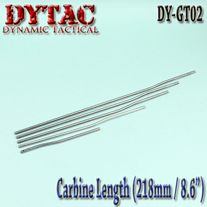 218mm Gas Tube