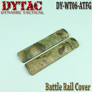 Water Transfer Battle Rail Cover (2 Pcs) / AT FG