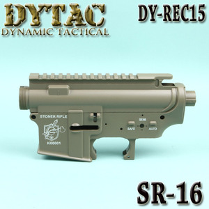 SR-16 Metal Body / DE