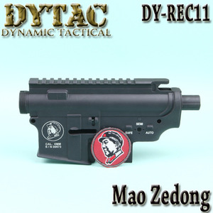 Mao Zedong Metal Body / BK