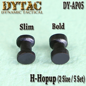H Shape Hop-Up Spacer (2 size) / 5 Set