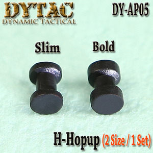 H Shape Hop-Up Spacer (2 size) / 1 Set
