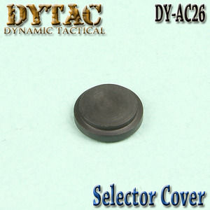 M4 Metal Body Selector Cover / 1 Pcs
