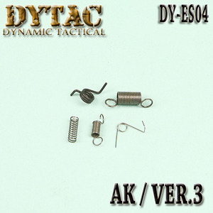 Gear Box Spring Set / Ver.3