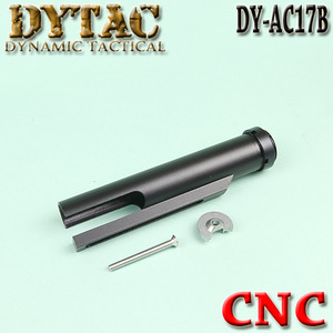 LW Battery Stock Tube / CNC