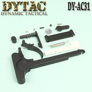 Big Latch with Parts Kit