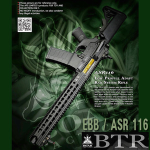 Low Profile Adapt Rail System Rifle / ASR116