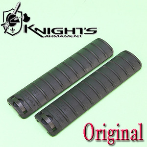 KAC Rail Cover / Original
