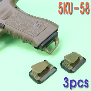 TM G17  Speed Plate / TAN (3 Pce)