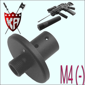 M4 Sil Adapter (14mm-)