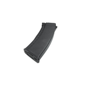 Magazine For AK74 (500 Rd)