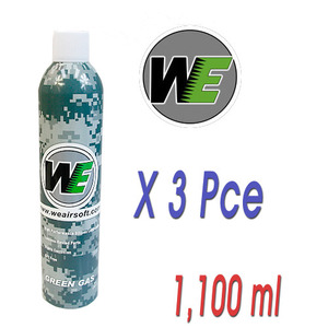 WE Green Gas(1100ml) 3 Pcs