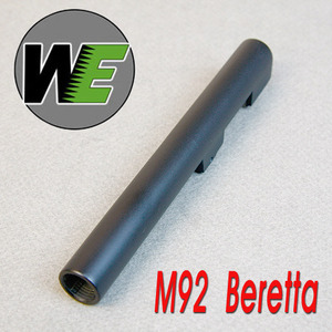 M92 Beretta Outer Barrel / Black