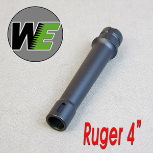 "Ruger /4"" Outer Barrel"