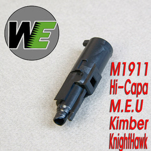 M1911 Loading Muzzle  / Assembly