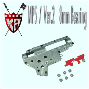 Ver.2 8mm Gearbox / MP5