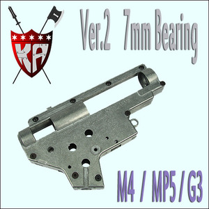 Ver. 2 7mm Bare Gearbox