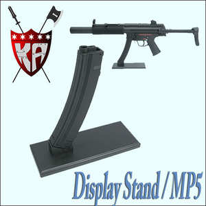 Display Stand / MP5