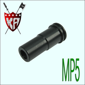 Air Seal Nozzle for MP5