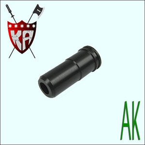 Air Seal Nozzle for AK