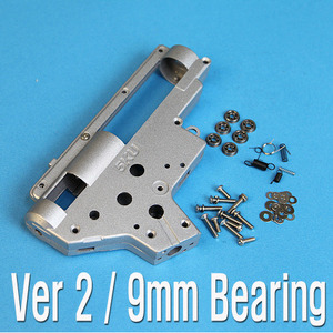 Ver.2 9mm Bearing Gearbox