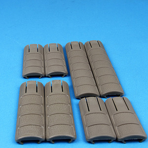 Tango Down RIS Rail Cover / TAN