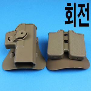 Holster Set Spin G17  /TAN