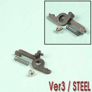 Ver 3  Cut Off Lever / Steel