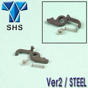 Ver 2 Cut Off Lever / Steel