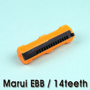 Marui EBB Piston / Hard Type