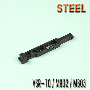 VSR-10 Steel Sear Bar