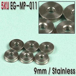 9mm Stainless Bushing / CNC