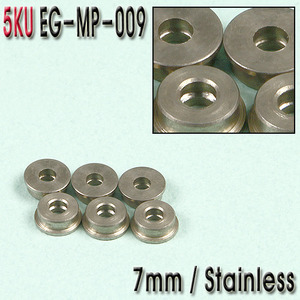 7mm Stainless Bushing / CNC