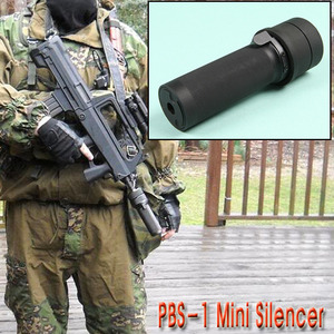PBS-1 MINI Silencer / AK