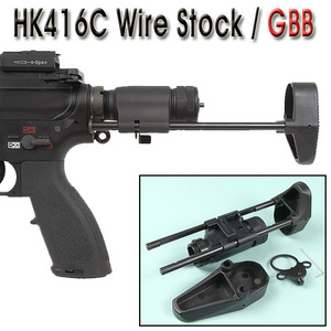 HK417C Wire Stock / GBB