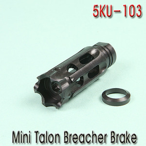 Mini Ttlon Breacher Brake / Steel CNC
