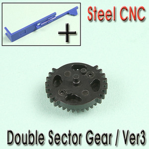 Double Sector Gear / Ver3