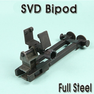 SVD Bipod / Full Steel