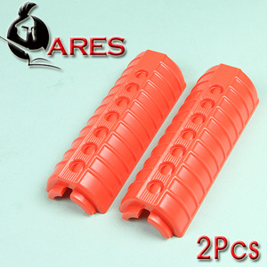 Orange Handguard / 2Pcs
