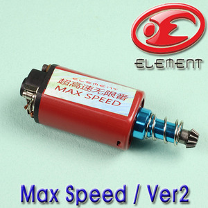 Element Max Speed Motor / Ver2