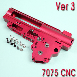 AK Gearbox Case / Full CNC