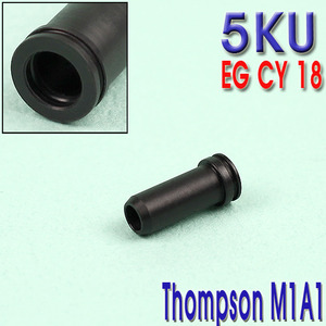 Precision Air Seal Nozzle / Thompson M1A1