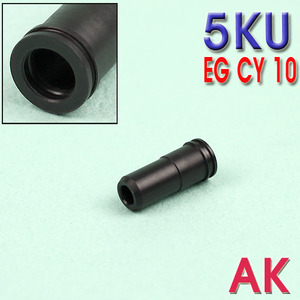 Precision Air Seal Nozzle / AK