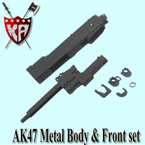AK47 Metal Body & Front set