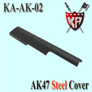 AK47 Type Steel Cover