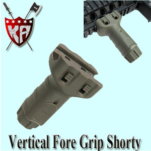 Vertical Fore Grip Shorty / TAN