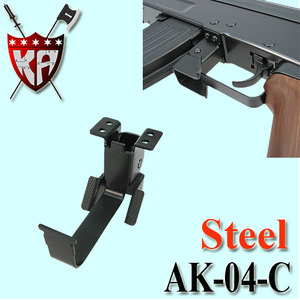 Double Side AK Magazine Catch-C