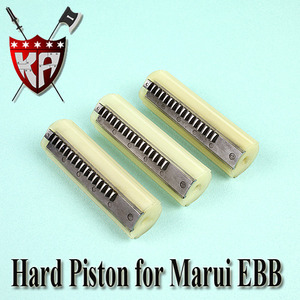 Marui EBB Hard Piston / 3 Pcs
