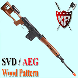 SVD Wood Pattern / AEG